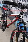 Подростковый велосипед Cronus Best Mate Boy 24 дюйма, фото 5