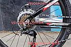 Подростковый велосипед Cronus Best Mate Boy 24 дюйма, фото 9