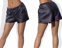 Стильные шорты из эко-кожи