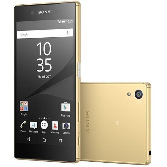 Смартфон Sony Xperia Z5 Dual (Gold)