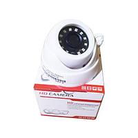 Камера видео наблюдения AHD-8067-3 (2MP-3,6mm)
