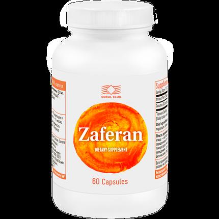 Заферан-Натуральный препарат для печени,гепатопротектор.КоралКлаб 60 капс, фото 2