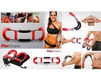 Домашний многофункциональный тренажер Flex Shaper тренажер для всех групп мышц Флекс Шапер