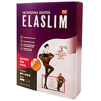 Женские сверхпрочные нервущиеся колготки ElaSlim 40 DEN c компрессионным эффектом для коррекции фигуры