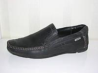Черные кожаные туфли на мальчика мягкие удобные 40-41