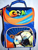 Детский каркасный школьный рюкзак для мальчика 25*33 (мяч)
