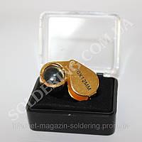 Ювелирная лупа складная, увеличение 10X, диаметр 12мм Magnifier 21170С