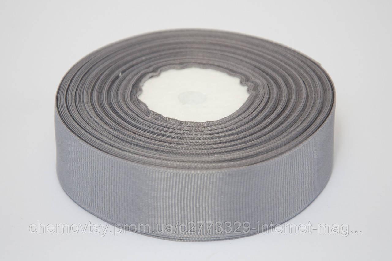 Лента репс 2.5 см, 23 м, № 03 серый
