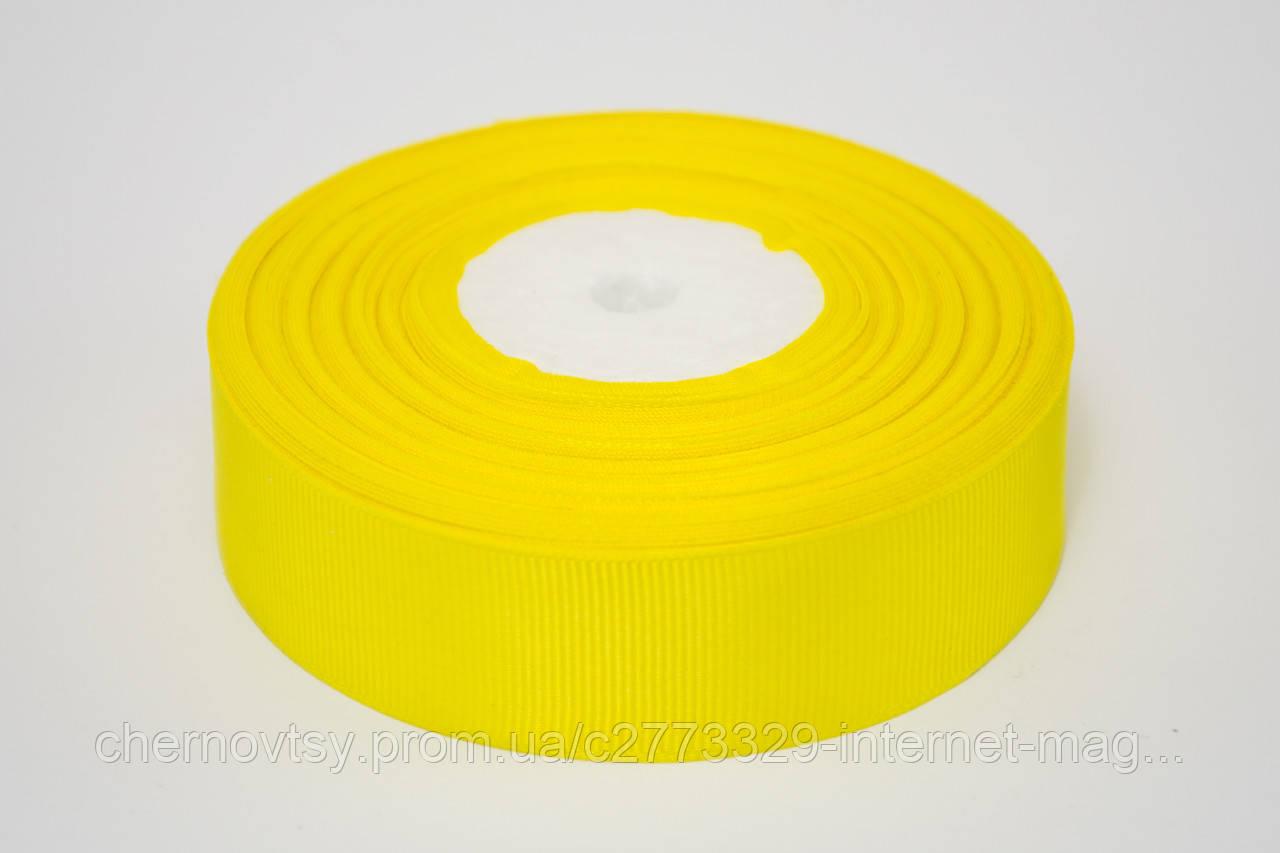 Лента репс 2.5 см, 23 м, № 15 Жёлтая