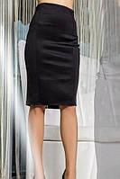 Женская юбка из дайвинга на шнуровке P6763