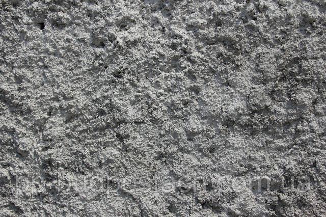 Як отримати бетон.