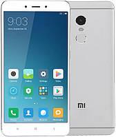 Смартфон Xiaomi Redmi Note 4 3/32GB Silver Официальная гарантия