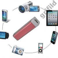 Портативное зарядное устройство для телефона USB 2600mAh Power Bank 2600