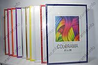 Фоторамка Colorama  21x30см.
