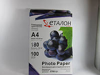 Фотобумага Еталон глянцевая 100л. A4 - 21x30см. пл.180г/м2