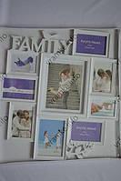 Рамка коллаж 1209 Family 9 фото белая