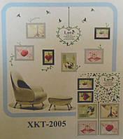 Фотоколлаж  XKT 2005