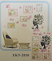 Фотоколлаж  XKT 2010