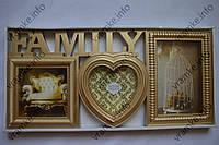 Рамка коллаж 103 Family 3 фото золото