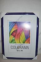 Фоторамка Colorama 30x40см. blue 55мм.