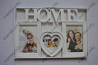 Рамка коллаж 1003 Home 3 фото