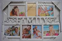 Рамка коллаж 3307 Family 7 фото белая