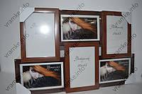 Рамка коллаж Delux M-6 коричневая  6 фото