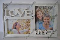Рамка коллаж 9033  Love / Friends 2 фото белая