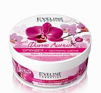"""Крем для тела """"Орхидея и протеины шелка"""" Интенсивный уход Eveline Cosmetics"""