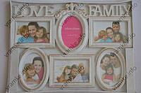 Рамка коллаж 3312  Love  Family  6 фото белая с золотом