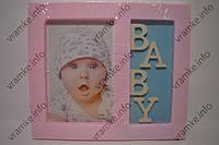 Фоторамка детская Baby H-2-1 розовая