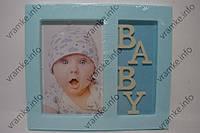 Фоторамка детская Baby H-2-1 голубая