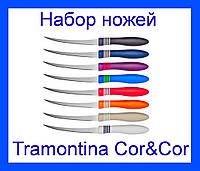 Набор ножей Tramontina Cor&Cor 2 шт!Опт