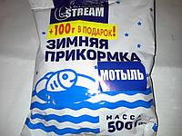 ЗИМНЯЯ Прикормка ТМ G. Stream мотыль 500г+100гр в подарок СУПЕР