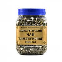 Монастырский чай Диабетический Сборы №1 И №2