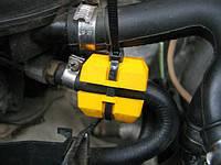 Магнит для экономии топлива экономитель Топлива Fuel Stop Pro ( 4полумагнита )