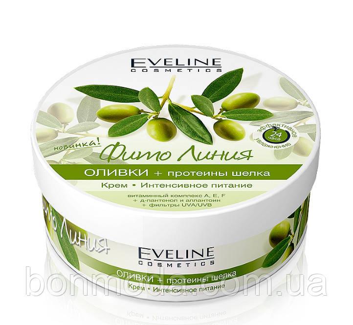 """Питательный крем для тела """"Оливки и протеины шелка"""" """"Фито Линия"""" Eveline Cosmetics"""