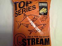 Прикормка рыболовная G.STREAM(СТРИМ) TOP SERIES Донная(кукуруза)