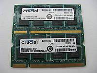 Память Crucial 4GB(2+2) DDR2 667MHz (PC2-5300) SODIMM 200-Pin