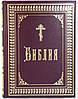 Библия. С параллельными местами и указателем церковных чтений. Шрифт крупный, дореволюционный