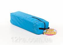 Манеж-кровать BABYmaxi BASIC Blue синий, фото 3