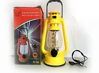 Кемпинговый фонарь лампа светильник HY 108