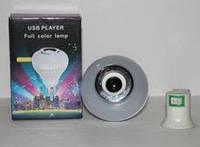 Диско лампа Ball 2015-2, лампа диско шар, вращающаяся диско лампа для вечеринок, цветомузыка