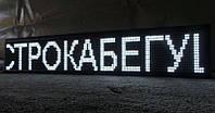 Водонепроницаемая вывеска LED бегущая строка 200*40 W + WIFI