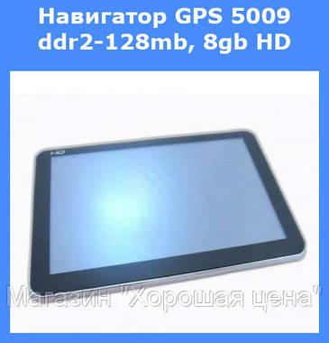 Навигатор GPS 5009 DDR2-128mb, 8gb HD, фото 2