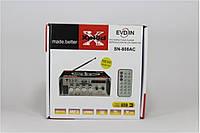 Портативный усилитель звука AMP 808 ukc Xplod усилитель мощности звука от ПК  MP3 МР4