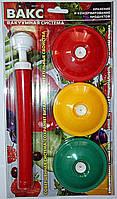 MH 50 - вакуумный комплект для хранения и консервирования продуктов ( насос и 3 крышки)