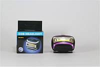Налобный фонарик  BL 2016 COB Headlight компактный фонарь