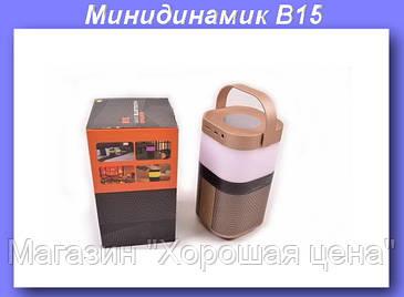 Минидинамик B15,Колонка Моно, Колонка Bluetooth, фото 2
