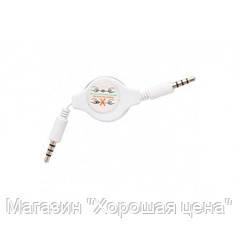 AUX Аудио-кабель 3.5 jack M/M (рулетка) 1,5м Good Quality, фото 2